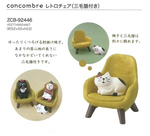Cat concombre Retro Chair Mike Cat Attached