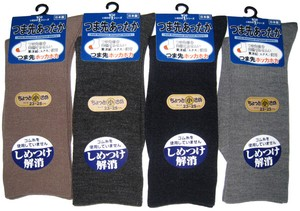 A/W Toe Series Men's Socks Cancellation