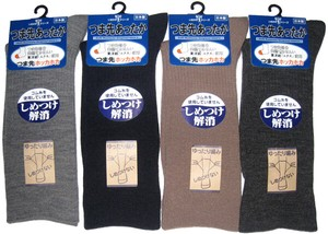 A/W Toe Series Men's Socks Cancellation Standard