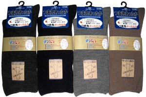 A/W Toe Series Men's Leisurely Socks Cancellation Standard