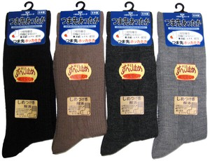 A/W Toe Series Men's Nonslip Socks Cancellation Standard