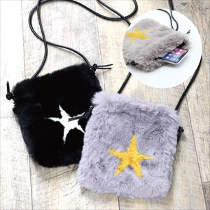 Fur Star Mini Pouch