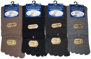 A/W Toe Series Men's Five Finger Socks
