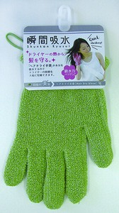 Moment Water Absorption Dry Glove Green