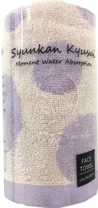 Moment Water Absorption Dot Face Towel Purple