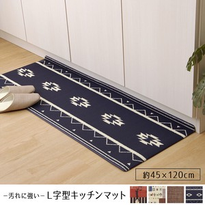 [2019NewItem] Kitchen Mat Use Antibacterial Deodorization Kitchen Mat