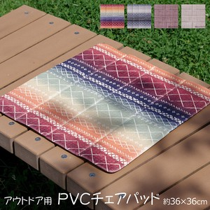 [2019NewItem] Chair Pad Square Compact Outdoor Good Chair Pad
