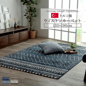 [2019NewItem] Turkey WILTON Carpet Scandinavia Dear