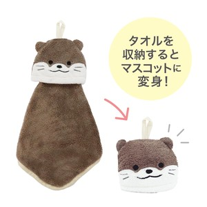 Animal Towel Mascot Petit Gift