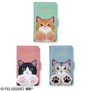 Cat Cat Paw Smartphone Case