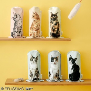 Sitting Cat Plastic Bottle Towel