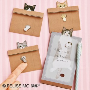 Cat Message Memo Pad