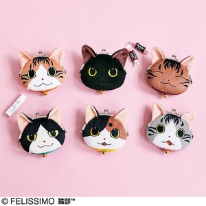 Cat Plump Coin Purse