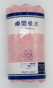 Moment Water Absorption Hair-care Towel Smoky Pink
