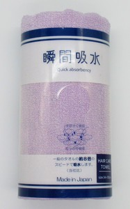 Moment Water Absorption Hair-care Towel Purple