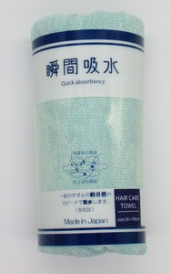Moment Water Absorption Hair-care Towel Green