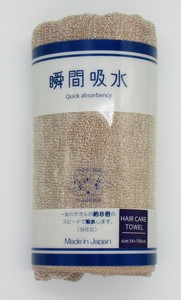 Moment Water Absorption Hair-care Towel Brown