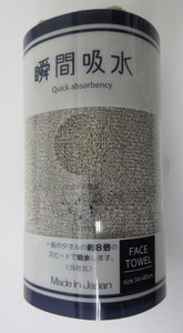 Moment Water Absorption Face Towel Brown