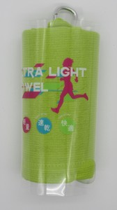 Light Towel Red