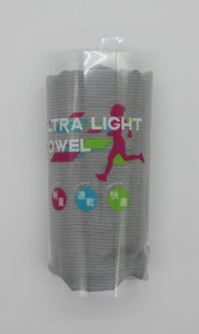 Light Towel Gray