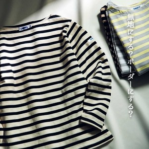 Unisex Fabric boat Neck Long Sleeve T-shirt Border Plain