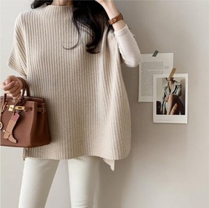 Leisurely Knitted Poncho Coat Short Sleeve Knitted Top Beige