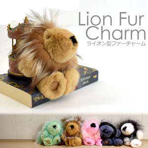 [ 2020NewItem ] LION Fur Bag Charm Rex Fur Fox Fur Bag Charm