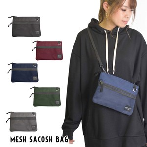 Mesh Sacosh Bag Ladies Casual