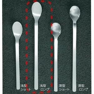 Feeding Spoon Shallow long