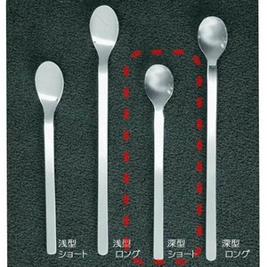 Feeding Spoon Deep short