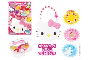 Hello Kitty Glitter Beads Case