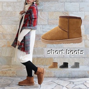 Ladies Mouton Boots Shoes