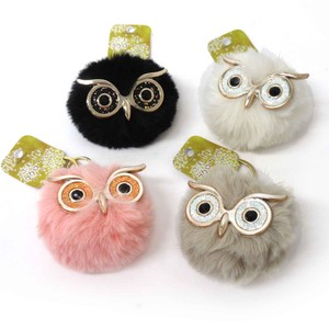 Key Ring Fluffy Owl Key Ring 4 Colors Assort