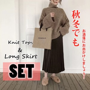 A/W Suit Set 2 Pcs Set Knitted Sweater Top Skirt Leisurely