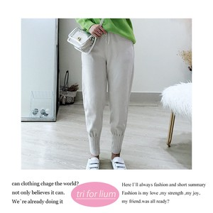 4 Colors Suede Material Pencil Pants