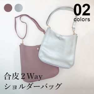 [ 2020NewItem ] Synthetic Leather 2Way Shoulder Bag Punching