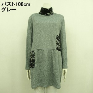 A/W Gigging Plain Print Switching Line High Neck Tunic
