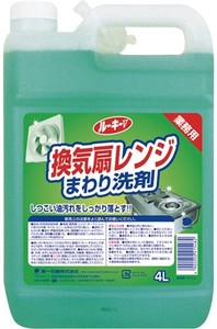Ventilation Microwave Oven Cleaner