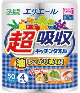 Made in Japan made Elieres Absorption Kitchen Towel Cut