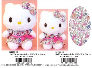 Sanrio Character Liberty Hello Kitty Ribbon One Piece