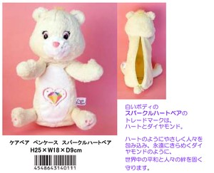 Pencil Case Care Bear Pencil Case Heart