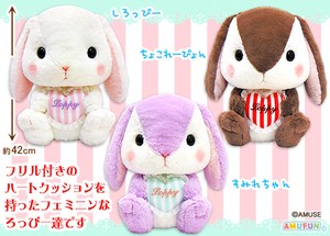 """Poteusa Loppy"" Rabbit Soft Toy Big"