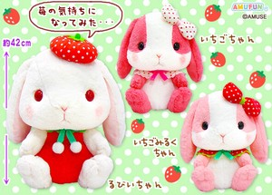 """Poteusa Loppy"" Rabbit Soft Toy Feeling Big"