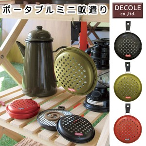 Portable Mosquito Coil Stand