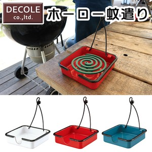 Enamel Mosquito Coil Stand