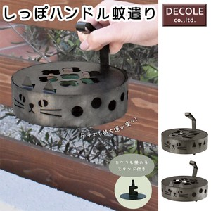Handle Mosquito Coil Stand
