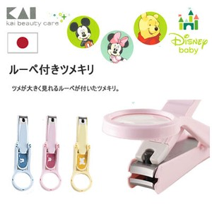 KAIJIRUSHI Loupe Attached Fingernail Clippers Baby Baby Minnie Baby Pooh