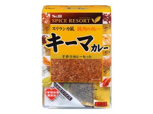 [Retort Foods] S&B Spice Resort Keema Curry