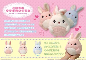 Animal Soft Toy Nearby Rabbit Soft Toy