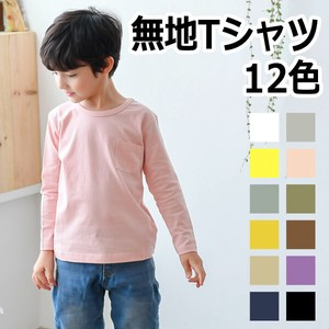12 Colors Plain Long Sleeve T-shirt Kids Children's Clothing